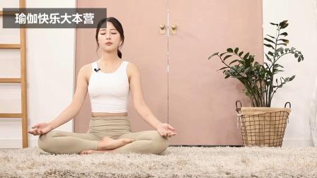 缓解焦虑抑郁,放松心情,瑜伽冥想没有纷扰