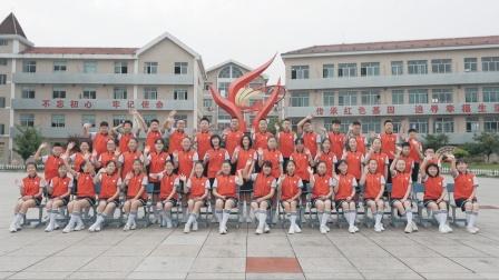 丽水市莲都区刘英小学601班毕业季微电影