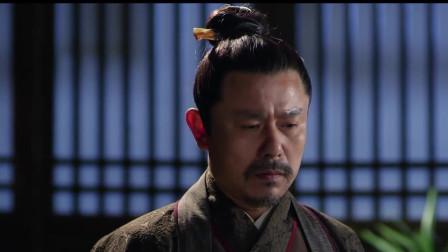 得知军费的用法,林冲竟与岳父吵了起来,自保平安与为虎作伥