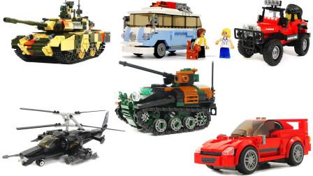 积木玩具拼搭飞机汽车坦克模型