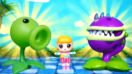 亿奇娃娃获得了超级豌豆和大嘴花