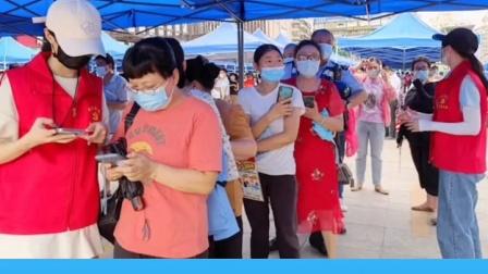 速报名!惠城区正招募疫情防控应急储备志愿者