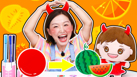 益智早教:圆形水果有哪些?和晶晶姐姐认识水果颜色和形状吧!