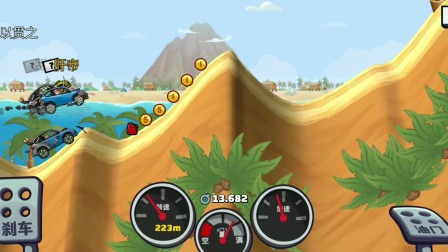 登山赛车2第210期!6级起步加速,动力杠杠滴