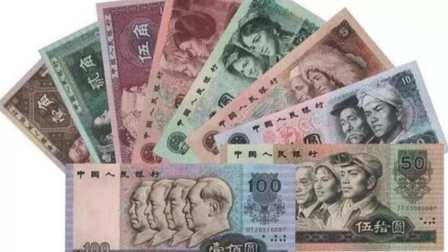 这些人民币停止流通了 天津兑换网点公布