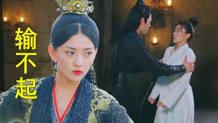 双世宠妃3:女帝遭墨连城拒绝,将曲小檀逮捕入狱,输不起!