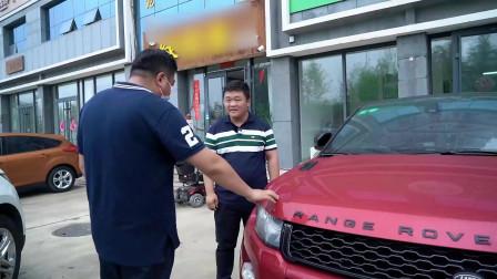 今天的短片依然来自于生活:这是小刘今天遇到的一件事,你们觉得小刘做的对吗?