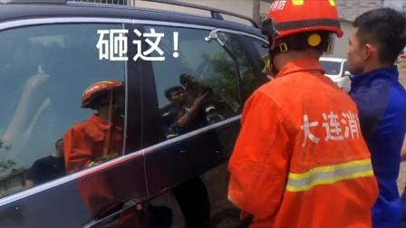 怒砸汽车所为何事,答案一看便知,夏天到了,要注意车内安全