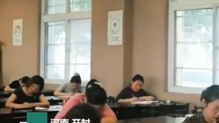 河南一中学200余名老师集体考试!