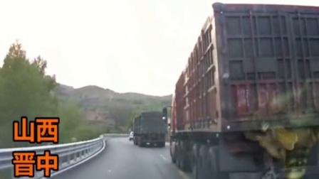 司机弯道借道超车,3秒后就后悔了!