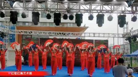 红歌舞蹈《东方红太阳升》扇子舞民族风,熟悉的旋律振奋人心