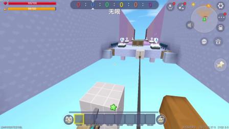 迷你世界:双人合作闯关,小伙伴的小兔子太牛了,跑起来还带烟儿
