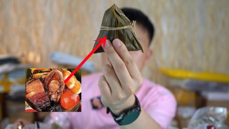 """试吃近24元一个的鲍鱼海鲜粽,里面的虾米真的够""""大"""""""