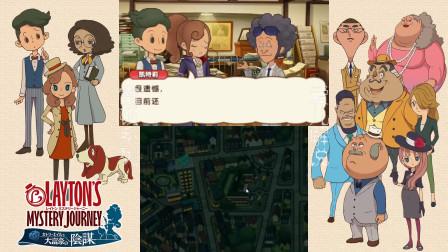 〖爱儿解说〗3DS雷顿女士与富豪王的阴谋(第22期):鼠人归来-后篇