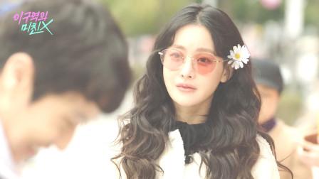 [MV] 率智 Solji_《这区域的疯子X》OST3- 这样的安慰