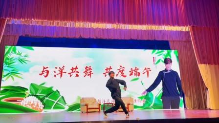 刘福洋原创舞蹈《站在草原望北京》,从教室到舞台,舞蹈之美不变