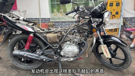 不带启动杆的摩托车该怎么调整气门?用师傅这方法,调好后和新车一样
