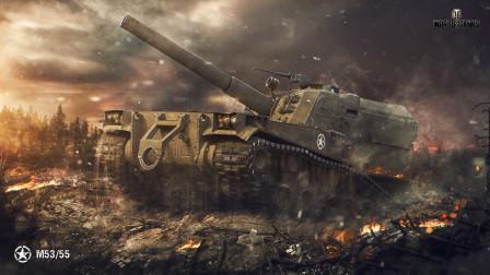 【坦克世界欧战天空】第343期 周刊娱乐小合集中集(M53_55与212)