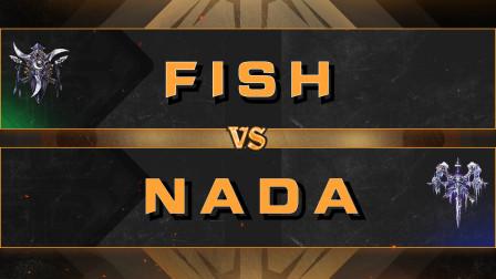 DOTA:创世传说杯,败者组决赛,FISH VS NADA