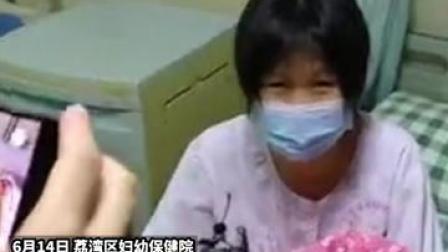#广州荔湾封控区第100个宝宝诞生 取名沁阳,寓意新的希望#广东疫情记录