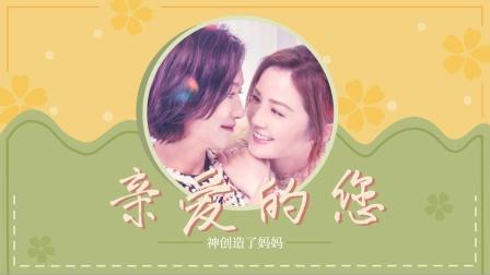 《感动她77次》催泪母女情:惠英红演技炸裂!