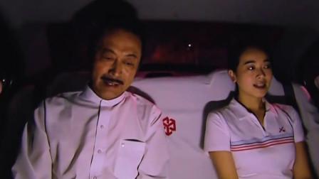 天道:芮小丹爱而不得,父亲一听沉默,你不是一般的姑娘!