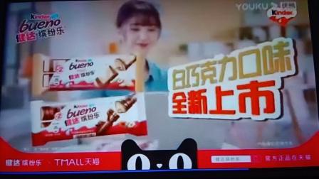 健达缤纷乐白巧克力口味全新上市 15秒广告 官方正品在天猫