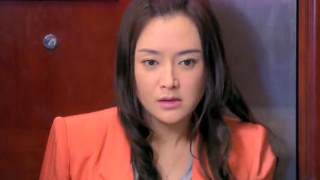 非缘勿扰:听到刘琳陪西诺出差,母亲满眼愤怒,大骂女儿