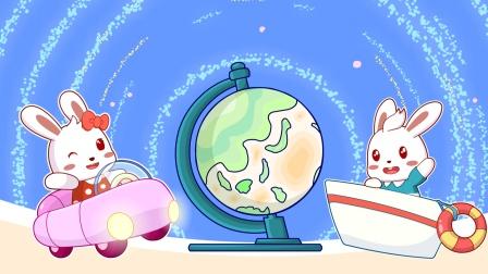 兔小贝儿歌:小小地球仪,听儿歌认识地球仪