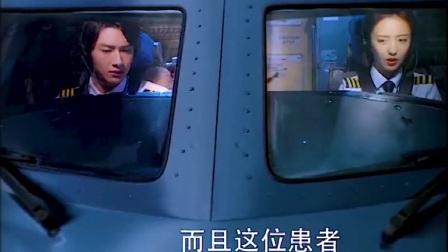 飞机运送病人心脏到上海,没想遇到雷雨天只能备降南京