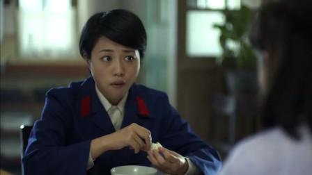 父母爱情:这对母女太逗了,吃饭都如此搞笑,真是一对活宝