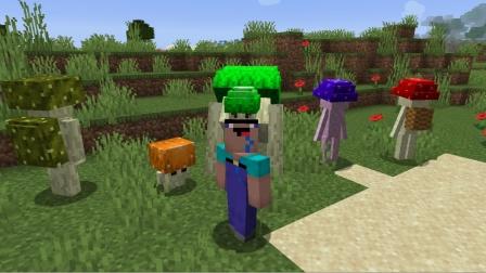 我的世界蘑菇岛上出现新生物,超级滑稽的蘑菇人登场 魔哒解说