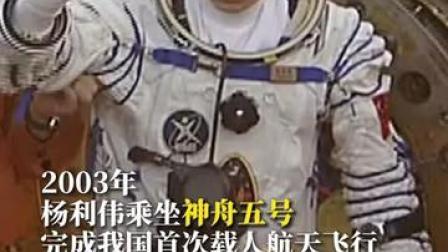 """#致敬航天英雄!中国神舟""""再度问天"""",#神舟十二号 将于6月17日发射!为祖国人航天事业加油!"""
