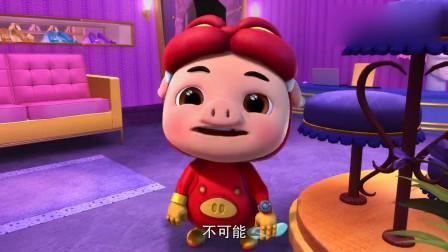 猪猪侠:精灵怪利用魔药做护身符,猪猪侠没法攻击了,太卑鄙了