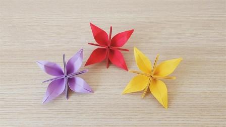 立体花折纸教程,步骤详细,简单易学!
