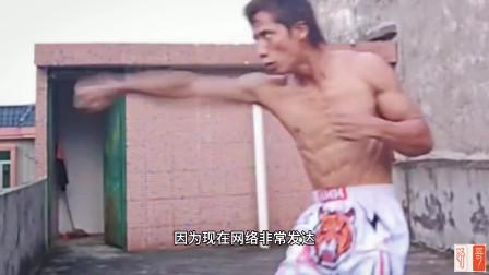他自学截拳道,号称云南第一高手,挑战业余格斗选手