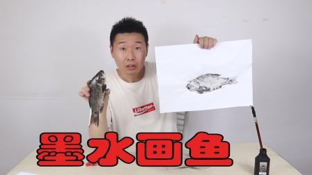 在一条鱼身上涂满墨水,就能印出美丽的图案,你敢信吗