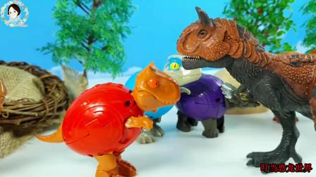 恐龙蛋孵化出恐龙宝宝,恐龙妈妈们来寻找自己的恐龙宝宝
