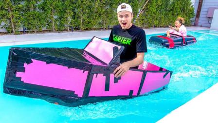 熊孩子挑战水上驾驶,用时最短的人就是冠军,谁能抱得奖金归?