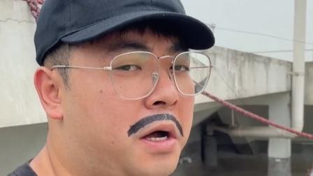 邻居小李请吃大餐,老丈人为啥翻脸?