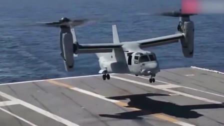 加油比战斗机还困难!实拍美军V-22鱼鹰运输机空中加油