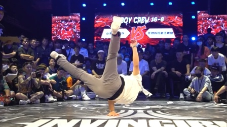 霹雳无双街舞大赛bboy浩然比赛精选时刻