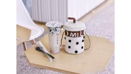 【芸妈手作A198】奶茶杯毛线水桶包 手工diy钩针编织新手教学视频