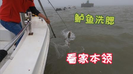 阿杰首战鸡骨礁差点空军,下午转战家门口鲈鱼连着上,还能回本不