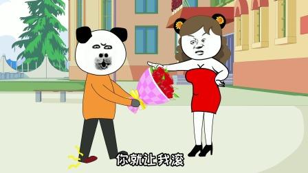 卑微的舔狗日记6:宝,我给你送花你却让我滚,你对我太好了