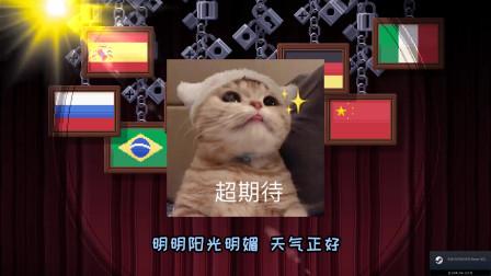There is no game: 别问,问就是和人工智障斗智斗勇的一天!