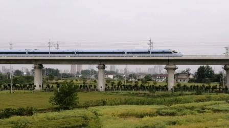 【连镇客专】D5509/12次(连云港→芜湖)南京南动车所CR300BF-5001+5036重联担当