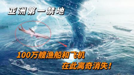 日本魔鬼海域,美军52艘潜艇在此失踪,海底的发光物是什么(上)