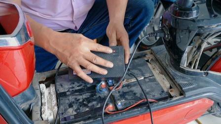 电动车电池饿死怎么激活?最简单易操作的方法来了!在家看完就会
