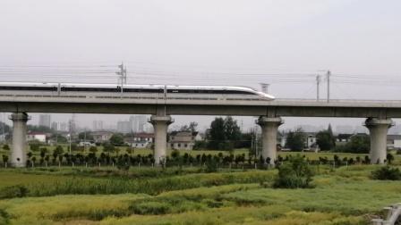 【连镇客专】G1553/2次(连云港→广州南)广州南动车所CR400AF担当(6.25调图延伸至青岛)